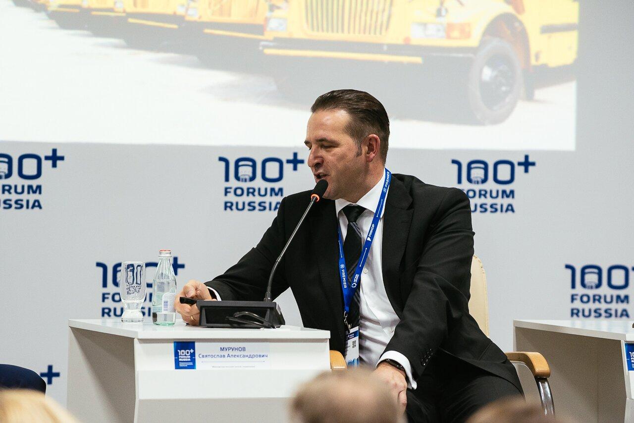 Филипп Никандров